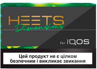 Сигареты для iqos купить в алматы правила продажи табачных изделии